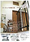 Open_house_2